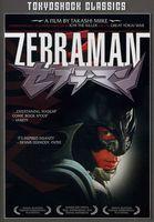 Zebraman - Zebraman