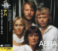 ABBA - S.O.S.: Best of