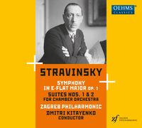 Zagreb Philharmonic Orchestra - Symphony in E Flat Major 1