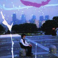 Kurt Vile - Childish Prodigy
