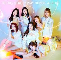 Oh My Girl - Oh My Girl: Japan Edition (Version B)