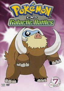 Pokémon: DP Galactic Battles: Volume 7