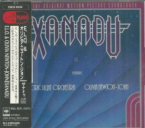 Xanadu (1980) (Soundtrack) [Import]