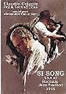 Si Song [Import]
