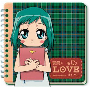 Midori No Hibi: Love Diary CD (Original Soundtrack) [Import]