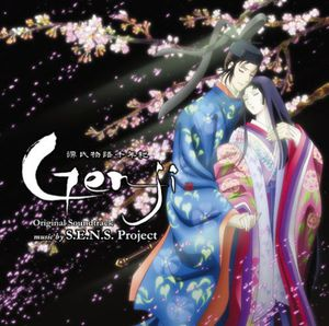 Genji (Original Soundtrack) [Import]