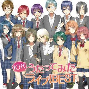10Dai Utatte Mita Live!Best /  Various [Import]