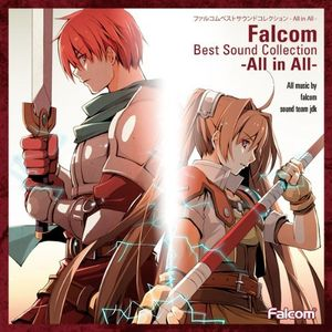Falcom Best Sound Collection - All- (Original Soundtrack) [Import]