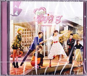 One More Happy Ending: MBC Drama (Original Soundtrack) [Import]