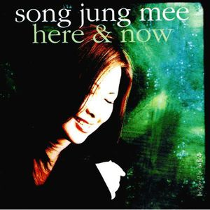 Here & Now [Import]