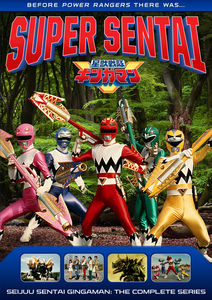 Power Rangers: Seijuu Sentai Gingaman - The Complete Series