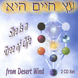 She Is a Tree of Life (2 CD Set)