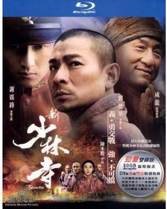 Shaolin [Import]