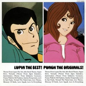 Lupin the Best: Punch the Originals (Original Soundtrack) [Import]