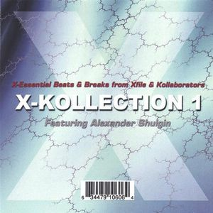 X-Kollection 1