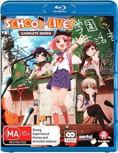 School-Live: Complete Series [Import]
