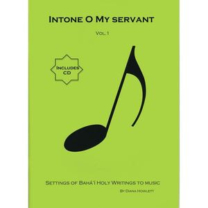 Intone O My Servant 1