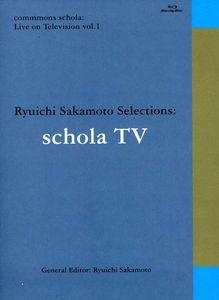 Schola Live [Import]