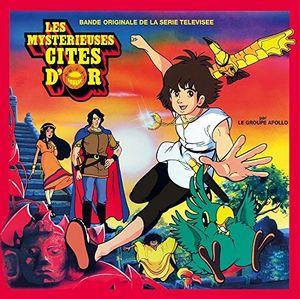 Les Mysterieuses Citees D'Or (Original Soundtrack) [Import]