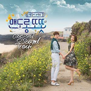 Mendorong Ttottot MBC Drama (Original Soundtrack) [Import]