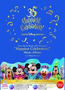 35th Aniversary: Happiest Celebration [Import]