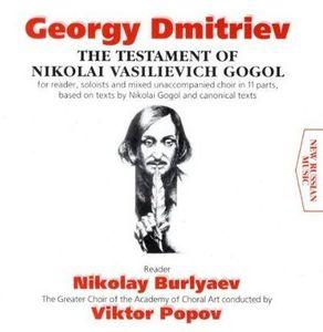 Testament of Gogol