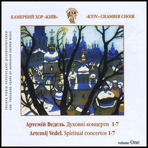 Kyiv Chamber Choir : A.Vedel. Spiritual Choir Concertos No.1-7