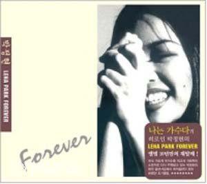 Lena Park Forever [Import]