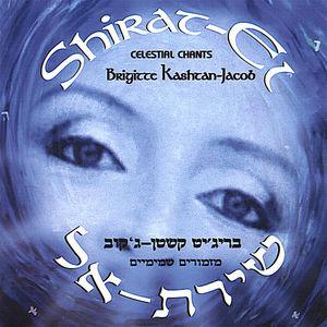 Shirat El: Celestial Chants