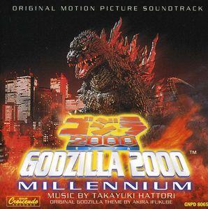 Godzilla 2000: Millennium (Original Soundtrack)
