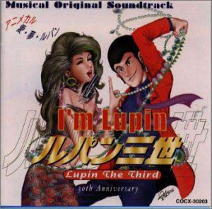 Anime Musical [Import]