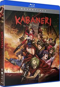 Kabaneri Of The Iron Fortress: Season One