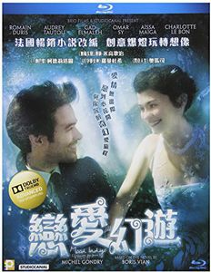 Mood Indigo (2013) [Import]