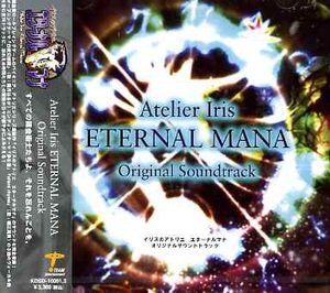 Atelier Iris Eternal Mana (Original Soundtrack) [Import]
