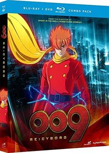 009 Re: Cyborg - Anime Movie