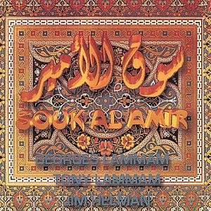 Souk Al Amir