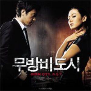 Open City (Original Soundtrack) [Import]
