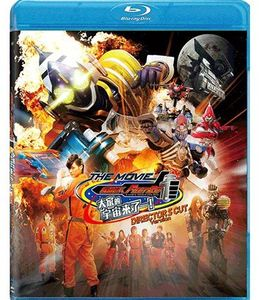 Kamen Rider Fourze the Movie 2012 [Import]