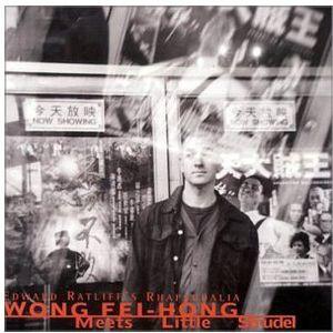 Wong Fei-Hong Meets Little Strudel