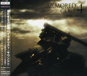 Aemored Core 4 (Original Soundtrack) [Import]