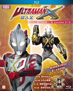 Ultraman X (Episode 9-12) [Import]