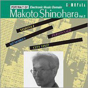 Makoto Shinohara 2