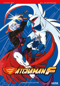 Gatchaman Fighter