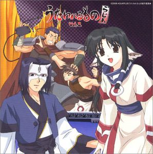 Utawareru Mono Radio 2 [Import]