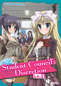Student Council's Discretion 2