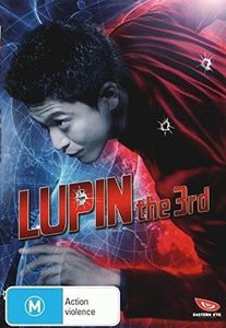 Lupin the Third (Live-Action) [Import]