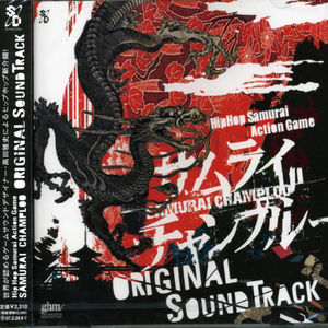 Samurai Champloo (Original Soundtrack) [Import]