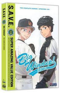 Big Windup: Complete Series - S.A.V.E.