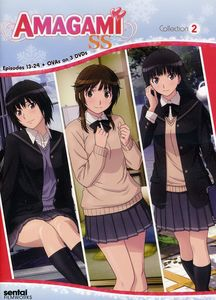 Amagami SS Collection: Volume 2