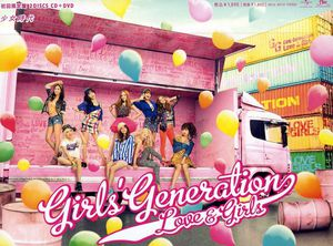 Love & Girls [Import]